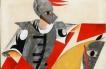 «Художники театра К. Я. Голейзовского. 1918–1932» в столичной галерее «Элизиум»